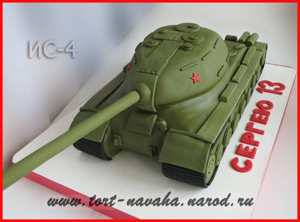 Торт на заказ танк фото